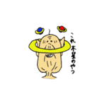 スペースじじい(個別スタンプ:22)