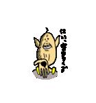 スペースじじい(個別スタンプ:23)