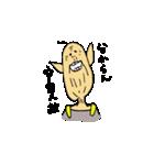 スペースじじい(個別スタンプ:25)