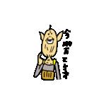 スペースじじい(個別スタンプ:26)