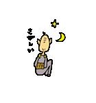 スペースじじい(個別スタンプ:28)