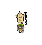 スペースじじい(個別スタンプ:34)