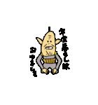 スペースじじい(個別スタンプ:35)