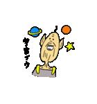 スペースじじい(個別スタンプ:40)