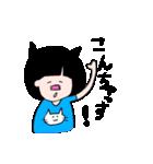 ねこてんスタンプ(個別スタンプ:01)