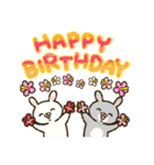 誕生日&母の日、父の日(個別スタンプ:17)