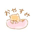 動く❤️いやしばいぬ❤️7(個別スタンプ:04)
