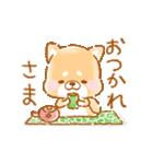 動く❤️いやしばいぬ❤️7(個別スタンプ:05)