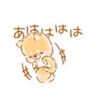 動く❤️いやしばいぬ❤️7(個別スタンプ:09)