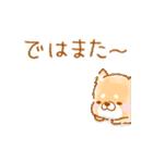 動く❤️いやしばいぬ❤️7(個別スタンプ:24)