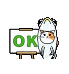 【動く】秋刀魚を被ったネコ(秋冬編)(個別スタンプ:01)