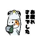 【動く】秋刀魚を被ったネコ(秋冬編)(個別スタンプ:05)