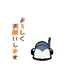 【動く】秋刀魚を被ったネコ(秋冬編)(個別スタンプ:06)