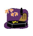 【動く】秋刀魚を被ったネコ(秋冬編)(個別スタンプ:09)