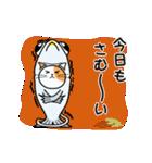 【動く】秋刀魚を被ったネコ(秋冬編)(個別スタンプ:11)