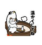 【動く】秋刀魚を被ったネコ(秋冬編)(個別スタンプ:12)