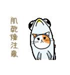 【動く】秋刀魚を被ったネコ(秋冬編)(個別スタンプ:14)