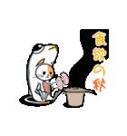【動く】秋刀魚を被ったネコ(秋冬編)(個別スタンプ:15)