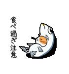 【動く】秋刀魚を被ったネコ(秋冬編)(個別スタンプ:16)