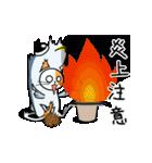 【動く】秋刀魚を被ったネコ(秋冬編)(個別スタンプ:17)