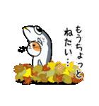 【動く】秋刀魚を被ったネコ(秋冬編)(個別スタンプ:18)