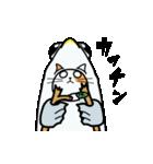 【動く】秋刀魚を被ったネコ(秋冬編)(個別スタンプ:19)