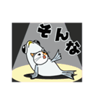 【動く】秋刀魚を被ったネコ(秋冬編)(個別スタンプ:20)