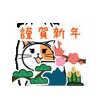 【動く】秋刀魚を被ったネコ(秋冬編)(個別スタンプ:23)