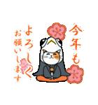 【動く】秋刀魚を被ったネコ(秋冬編)(個別スタンプ:24)