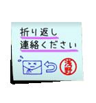 浅野さん専用・付箋でペタッと敬語スタンプ(個別スタンプ:08)