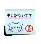 浅野さん専用・付箋でペタッと敬語スタンプ(個別スタンプ:12)