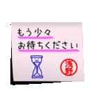 浅野さん専用・付箋でペタッと敬語スタンプ(個別スタンプ:18)