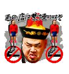 野性爆弾くっきー歩歩歩歩スタンプ(個別スタンプ:16)
