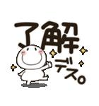 まるぴ★でか文字Lサイズ(個別スタンプ:01)
