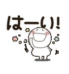 まるぴ★でか文字Lサイズ(個別スタンプ:02)