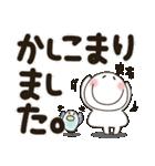 まるぴ★でか文字Lサイズ(個別スタンプ:03)