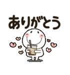 まるぴ★でか文字Lサイズ(個別スタンプ:05)