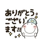 まるぴ★でか文字Lサイズ(個別スタンプ:06)