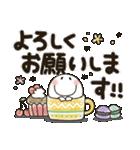 まるぴ★でか文字Lサイズ(個別スタンプ:07)