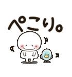 まるぴ★でか文字Lサイズ(個別スタンプ:08)
