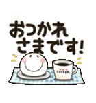 まるぴ★でか文字Lサイズ(個別スタンプ:10)