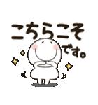 まるぴ★でか文字Lサイズ(個別スタンプ:11)
