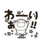 まるぴ★でか文字Lサイズ(個別スタンプ:12)