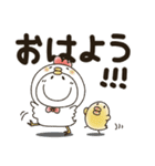 まるぴ★でか文字Lサイズ(個別スタンプ:13)