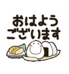まるぴ★でか文字Lサイズ(個別スタンプ:14)