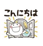まるぴ★でか文字Lサイズ(個別スタンプ:16)