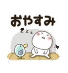 まるぴ★でか文字Lサイズ(個別スタンプ:18)