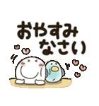まるぴ★でか文字Lサイズ(個別スタンプ:19)