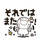 まるぴ★でか文字Lサイズ(個別スタンプ:20)