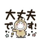 まるぴ★でか文字Lサイズ(個別スタンプ:21)